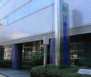 川崎区役所