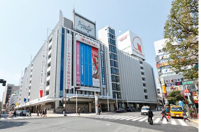 東急百貨店渋谷本店