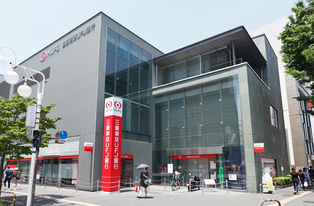 三菱東京UFJ銀行大井町支店